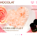 秋葉原Chocolat